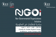 Non-Governmental Organizations Initiative (NGOi)