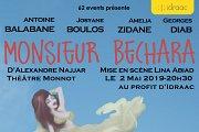 IDRAAC fundraising - Monsieur Bechara theatre