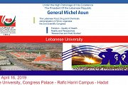 The 2nd Scientific Congress of the Lebanese Food, Drug and Chemicals