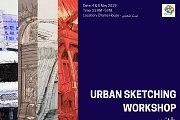Urban Sketching Workshop with Ahmad Ghaddar
