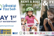 Rent A Bike for your Child & Feed Another