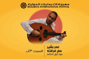 Omar Bashir - Part of Baalbeck International Festival 2019