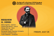 Requiem De Verdi -  Part of Baalbeck International Festival 2019
