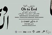 Oh To End - يا ويلي النهاية