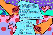 Children's Workshop: Karen Keyrouz