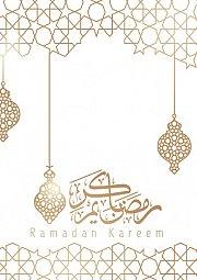 Ramadan At Kempinski Summerland Hotel & Resort