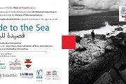 La Semaine de Son: Ode to the Sea