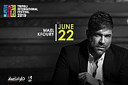 Wael Kfoury | Tripoli International Festival
