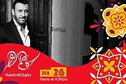 Kadim Al Sahir | Ehdeniyat International Festival 2019