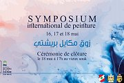 Symposium International de Peinture