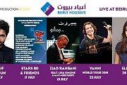 Beirut Holidays 2019 - Full program