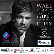 Wael kfoury Concert- Part of Beirut Holidays  2019