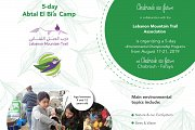 Abtal el Bi'aa Summer Camp at Chabrouh Eco Farm