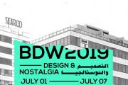 Beirut Design Week 2019