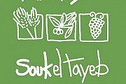 Souk el Tayeb in Souk Beirut - Every Saturday