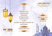 Iftar at Ka3kaya Restaurant
