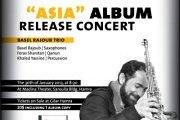"""Basel Rajoub Trio: """"Asia"""" Album Release Concert"""