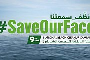 National Beach Cleanup Campaign 2019 | Save Our Face