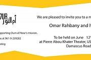 Fundraising Concert - Omar Rahbany - Oum el Nour