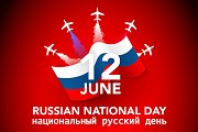 Russian National Day at The Redstreet Boom