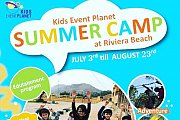 Kids Event Planet Summer Camp