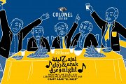Zajal & Arak Night with Arak El Kaed at Colonel Beer