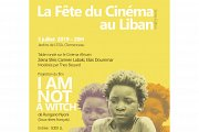 La Fête du Cinéma au Liban