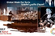 We Are The World | Global Week for Syria 2019