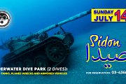 Saida Diving Journey Military Park