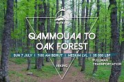 Qammouaa Hike | HighKings