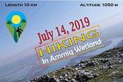 Ammiq Wetland Hiking with Cedars Wanderers