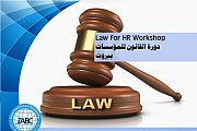 Law for HR