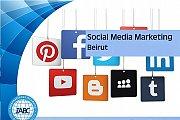 Social Media Marketing at IABC Center