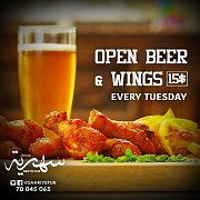 Open Beer & Wings | Every Tuesday