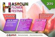 Hasroun Flower Festival 2019