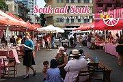 Souk aal Souk Farmers' Market سوق ع السوق ومزمز ب تموز
