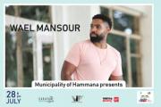 Wael Mansour-Hicham Haddad-AL Forsan Al Arbaa | Hammana Motor Show