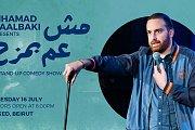 Mesh Aam Bimzah by Mhamad Baalbaki