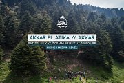 Akkar al Atiqa Hike   HighKings