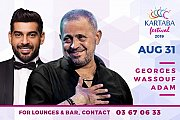Georges Wassouf & Adam | Kartaba Festival