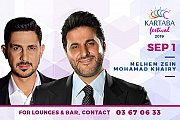 Melhem Zein & Mohamad Khairy | Kartaba Festival