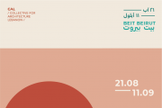 "OMRAN'19 - Architectural Forum:  ""Architecture of the Territory"""