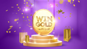 Win Gold with CITYMALL