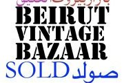 Beirut Vintage Bazaar: SOLD