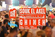 Souk el Akel goes to Gineh