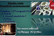 Franjieh Tournament