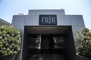 Culinary Entertainment at Rojo!