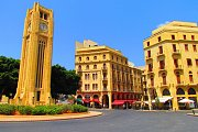 Beirut Small Group Tour