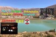 Cedars of God - Bekaa Kafra LIH