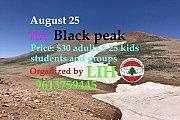 Black Peak Hiking with Lebanese International Hikes